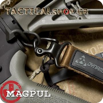 Εικόνα της Αορτήρας όπλου MS2 Multi Mission Sling System