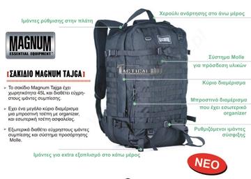 Εικόνα της Σακίδιο πλάτης με molle Magnum Tajga 45L