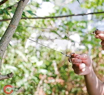 Εικόνα της Πριόνι Επιβίωσης Mil-Tec Pocket Wire Saw