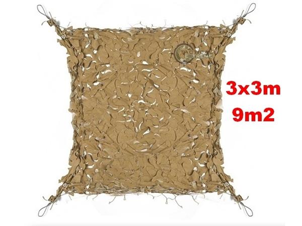 Picture of Coyote Δίχτυα Σκίασης 3 x 3 m με αρτάνι και συρματόσκοινο περιμετρικά