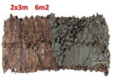 Εικόνα της Αναστρέψιμo Δίχτυ Σκίασης & Καμουφλάζ Λαδί / Καφέ 3x2m